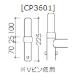 アルインコ_連結ピン_CP3601