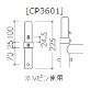 アルインコ_連結ピン_CP3601X3