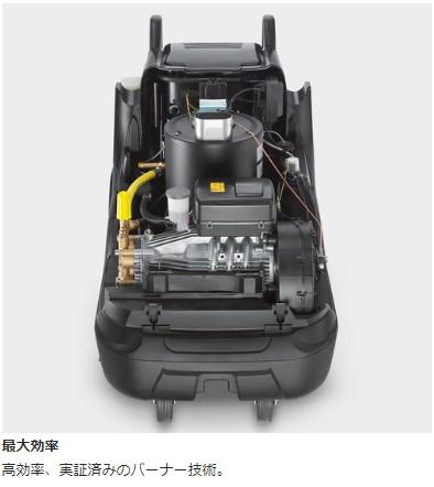 ケルヒャー_高圧洗浄機3