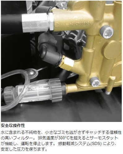 ケルヒャー_高圧洗浄機4