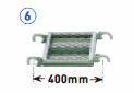 信和_踏板(250mm幅)_SD-2504