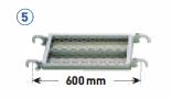 信和_踏板(250mm幅)_SD-2506