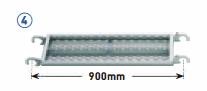 信和_踏板(250mm幅)_SD-2509