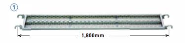 信和_踏板(250mm幅)_SD-2518