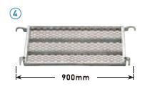 信和_踏板(405mm幅)_SDBW-4009