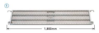 信和_踏板(405mm幅)_SDBW-4018L