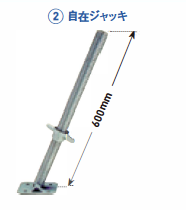 信和_ジャッキベース_SE-6S