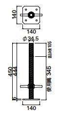 TAKAMIYA_パイプジャッキベース_HPJ5-450