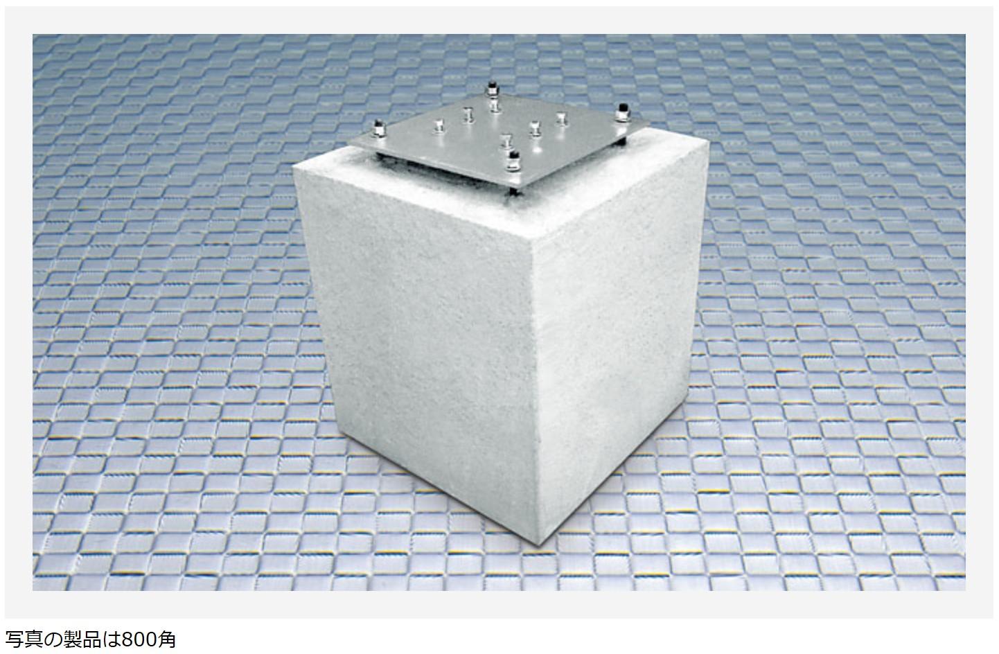 基礎ブロック1